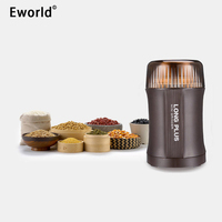 Eworld Electric Coffee Spice Grinder Maker Stainless Steel Blades Baby Food Beans Pepper Mill Herbs Nuts