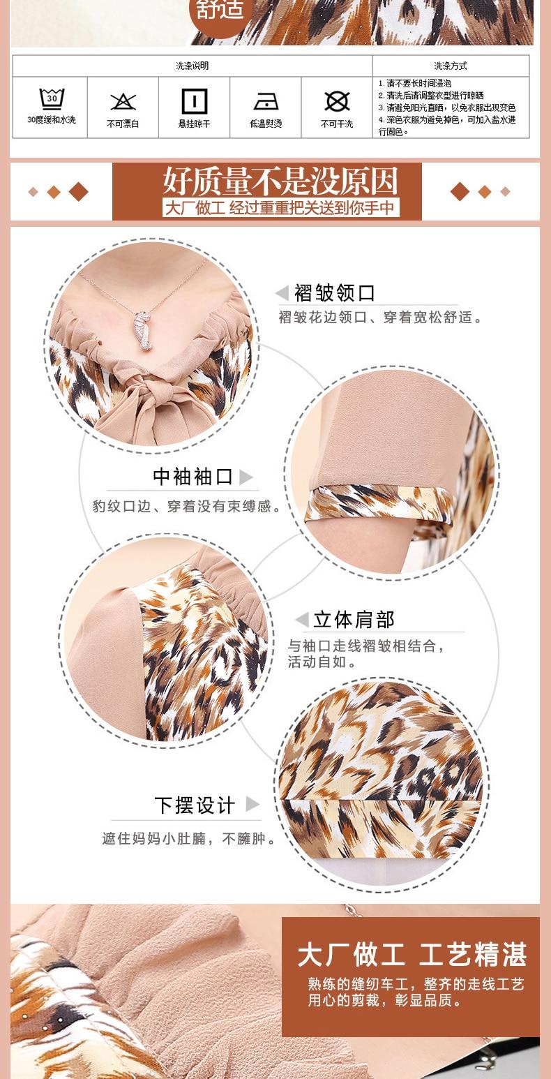 Women Summer Blouses Khaki Blue Leopard Print Crepe Tops Female Short Sleeve Bowknot Round Collar Tunic Woman Casual Blouse Shirt (6)
