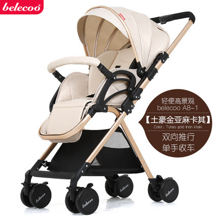 Baby Strollers Can Sit and Recline Lightweight Folding Shock Absorbers Push The Umbrella Car 0-3 Years Old Pram CarseatBaby Strollers Can Sit and Recline Lightweight Folding Shock Absorbers Push The Umbrella Car 0-3 Years Old Pram Carseat