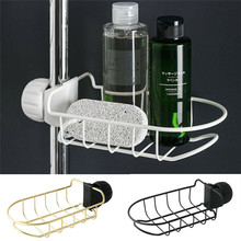 Stainless Steel Kitchen Sponge Holder Sink Caddy Brush Soap Drainer Rack Tool