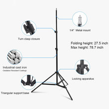 2M Light Lamp Stand Tripod with 1/4 Screw Head for Photo Studio Softbox Video Flash Umbrella Reflector Lighting(China)