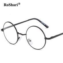 RoShari Vintage steampunk Gafas de Sol Mujeres hombres Diseñador de la Marca de Decoración Ronda Gafas de Sol para mujer gafas de sol gafas de sol mujer