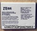 3.8 В 2200 мАч Li3822T43P3h675053 Билайн Pro ZTE Blade Q QLux Lux A430 Аккумулятор