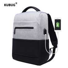KUBUG 15.6 inch USB Charging Waterproof Nylon Mochila Travel Unisex Backpacks Bags Casual Business Laptop