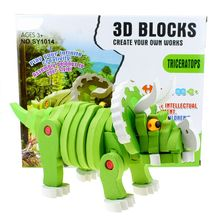 EVA Assembly 3D Dinosaur Triangle Animal Model Jigsaw Puzzles Early Educational Intelligence Toys Gift Ch