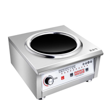 Commercial Induction Cooker Concave Surface Induction Cooker 6000W High Power Canteen Hotel Kitchen Cookware HSS-605G cukyi concave electromagnetic oven induction cooker fried high power stove household commercial 3000w hot pot