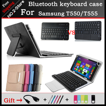 Portable wireless Bluetooth Keyboard Case For Sumsung Galaxy Tab A 9.7 T550/T555 9.7 inch Tablet PC ,Free shipping+gift