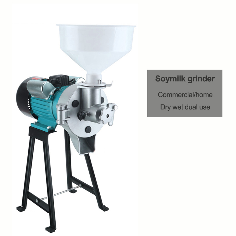 Multifunction Grinding Machine Commercial Soymilk Grinder Home Rice Syrup Machine Tofu Beater Wet Dual Use 2800 Rpm/min 220v