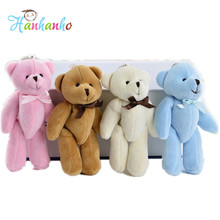 Wholesale Small Joint Bear Plush Toy Flower Bouquet Wedding Gift Flower Packing 40pcs/lot