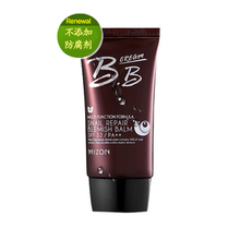 2016 Special Offer Promotion Sun Block Long-lasting Anti-wrinkle Brighten Mizon Snail Repair Bb Nude Makeup Whitening Cream
