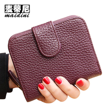 PU Leather Women Short Wallets Fashion Female Coin Purse Solid Ladies Clutch Money Bags Card Holder Wallets Mini Bags for Girls