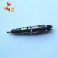 Common rail injector 0445120231 , injector 231 and injection 0445 120 231 CRIN injection 0 445 120 231