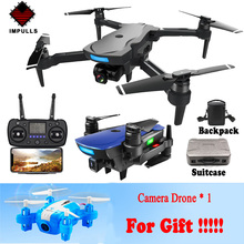 Impulls New RC Foldable Drone Helicopter CG033 CG033-S GPS 2.4G FPV Wifi 1080P With Camera Altitude Hold Quadcopter Drone FSWB