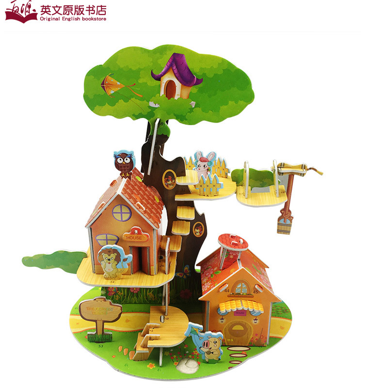 Children's Fun 3D Puzzle Educational Toys Exercise Ability To Promote Brain Development DIY Foam Paper Paper Puzzle