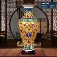 Jingdezhen antique enamel big floor vase ceramics European style Chinese living room decoration TV cabinet vase