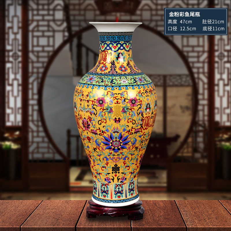 Jingdezhen antique enamel big floor vase ceramics European style Chinese living room decoration TV cabinet vase