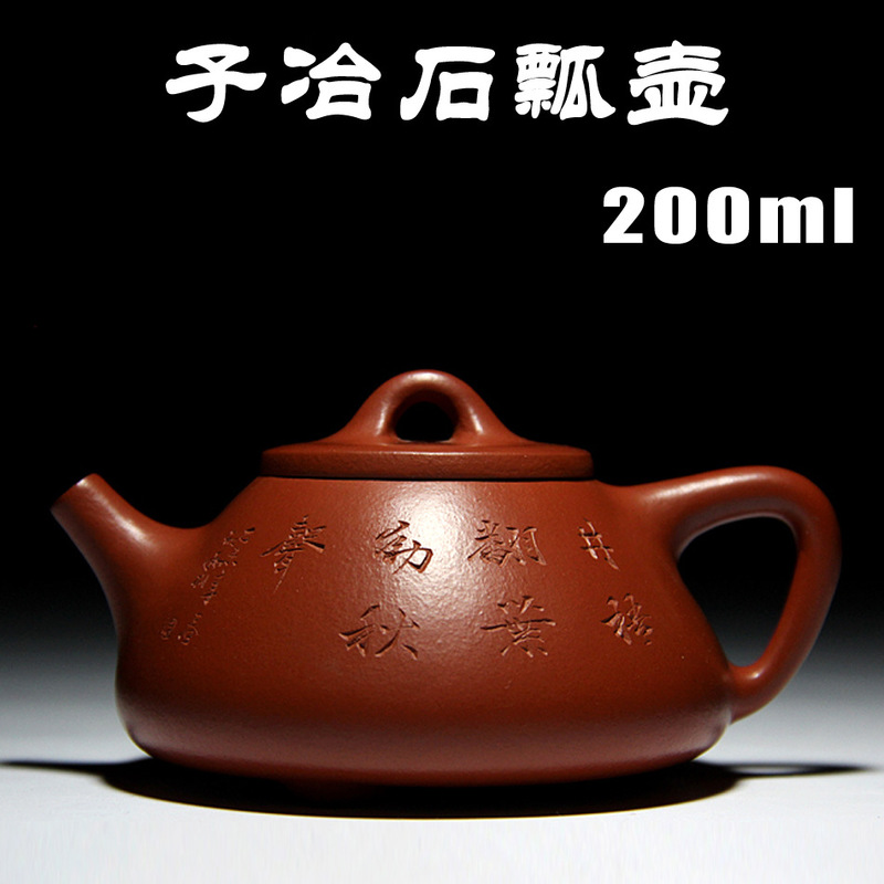 are recommended by the manual Zhao Zhuang zhu NiZi stone gourd ladle pot of kung fu tea set custom wholesale the teapotare recommended by the manual Zhao Zhuang zhu NiZi stone gourd ladle pot of kung fu tea set custom wholesale the teapot