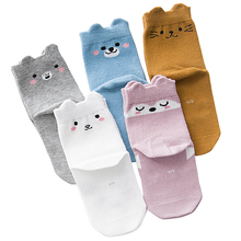 5 Pair/lot 7 Kinds Style Kawaii Pattern Cotton Kids Socks Baby Breathable Boys Girls Socks For Children Sock Suitable For 1-12Y