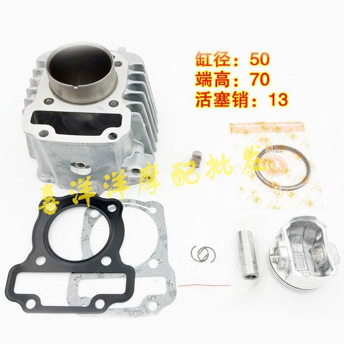Anneau de Piston de Kit de cylindre de moto de 50 MM pour le brouilleur de Honda CRF110F CRF110 CRF 110 CRF110FD/E/F/G/H 2013-2017