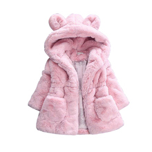 2019 Winter Children Fur Coat Girls Hooded Faux Jacket Soft Material Princess Outwear Kids Girl Duffle With Rabbit Ears