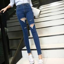 Весна 2016 потертые джинсы стрейч тонкий карандаш брюки ноги отверстие узкие джинсы оптовая продажа фабрики