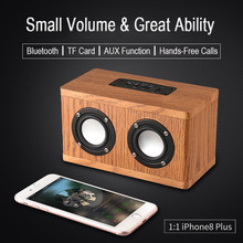 114a8ff7449 Luxury super bass Wooden Bluetooth wireless speaker portable Subwoofer  Wireless receiver Handsfree double HIFI speaker for