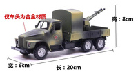 Military Artillery Green Field Army Back Car Alloy Model Children S Toy Car Learning Educational Toys
