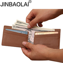 купить Minimalist Men Wallet Male Purse For Slim Walet Small Cuzdan Thin Vallet Short Money Bag Card Holder Kashelek Portomonee Klachi по цене 328.67 рублей