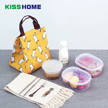 Cuty Pattern Storage Lunch Bags For Women Kid Men Canvas Cooler Aluminum Tote Bags Insulation Thermal Food Bag with Elastic Rope