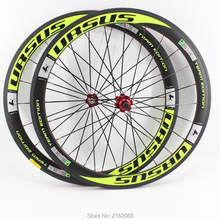 Gain Newest green 700C 50mm clincher rims Road bicycle aero 3K/UD/12K full carbon fibre bike wheelsets 20.5/23/25mm width Free ship wholesale