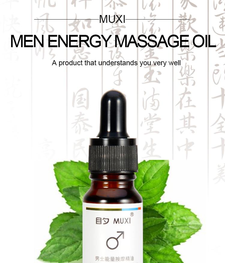 Men Energy Massage Oil