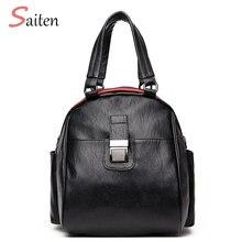 Искусственная кожа сумки рюкзаки для подростков модная одежда для девочек рюкзак женщины сумка известный бренд школьные сумки Новинка 2017 Bolsa Mochila