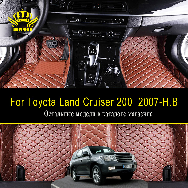 ROWNFUR Custom Car Floor Mats For Toyota Land Cruiser 200 Waterproof Leather Floor Mats Car-styling Interior Car Carpet Mat