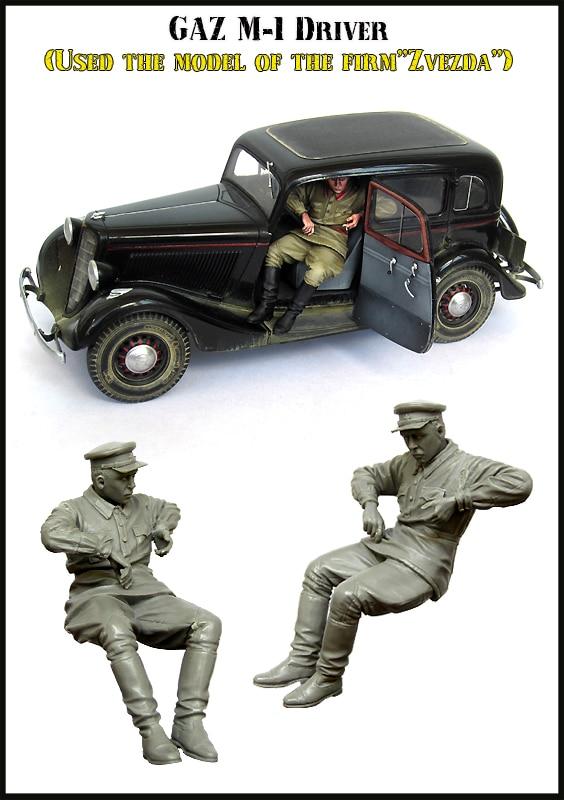 Harz Kits 1/35 WWII Russische GAZ M-1 FAHRER nicht haben auto abbildung Resin Nicht farbe Modell abbildung DIY SPIELZEUG neue WWII WW2