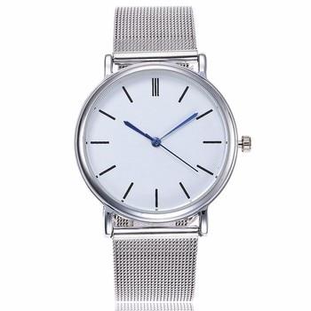 Silver Mesh Quartz Watch for Women