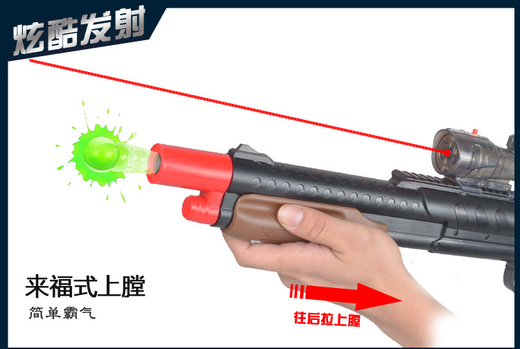 Kid Toy Guns Paintball Gun Soft Bullet Rifle Gun Plastic Toys Infrared  Outdoor CS Game Shooting Crystal Water Bullet Gun-in Toy Guns from Toys &  Hobbies on ...