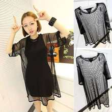 Summer Women's Fishnet Mesh tshirt 2018 Casual Loose Perspective Short Sleeves Black White Mesh Tops Long T-Shirt for Female(China)