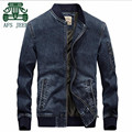 AFS JEEP Dark Blue/Light Blue Man's Brand Denim Jacket,Elasticity Sleeve Autumn Fashion Men's Cotton Motorcycle Leisure Outwear