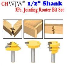 3ชิ้น. Jointingเราเตอร์บิตตั้ง-ล็อคMiter,กาวร่วม,หน้าลิ้นชักตัดไม้เดือยสำหรับเครื่องมืองานไม้