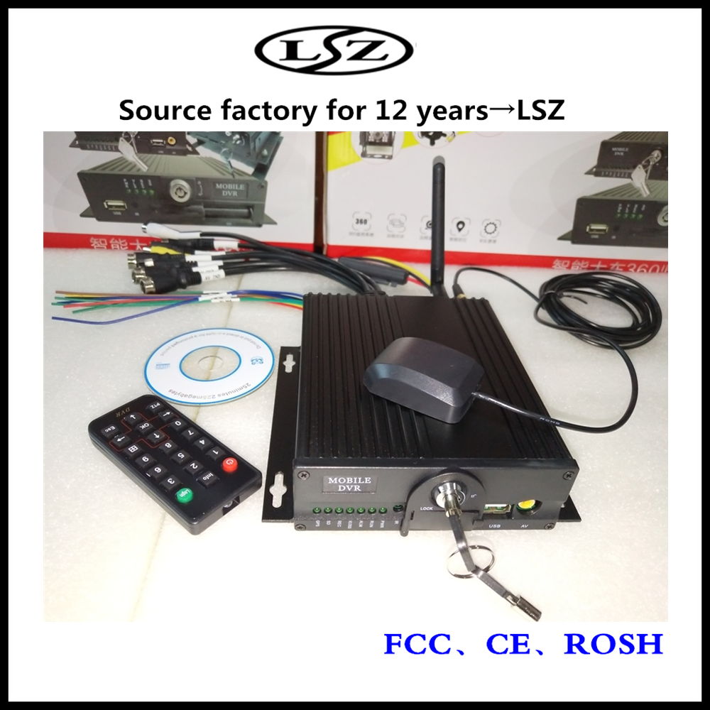 AHD Full HD 1080P monitoring host GPS WIFI MDVR 4CH dual SD card storage mobile DVR to support pal/ntsc