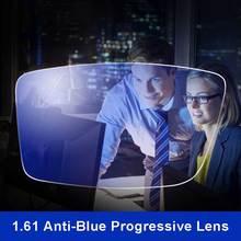안티 블루 레이 렌즈 1.61 프리폼 프로 그레시브 처방 광학 렌즈 안경 눈 보호를위한 UV 렌즈 너머