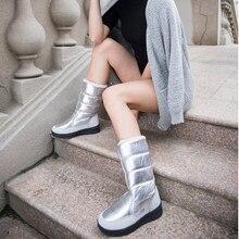 Осенне-зимняя обувь Высокие женские сапоги лыжные Ботинки Зимняя обувь приключений путешествие нескользящая обувь ветрозащитные теплые ботинки с высоким голенищем российский размер