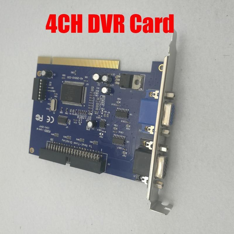 4 Chs Video capture Card V250 V8.2 dvr Card software windows7 for CCTV PC system dvr card security surveillance free shipping