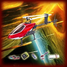 Gartt 500 DFC TT RC Helicopter/scale model/drone/airplane (shaft drive) Version Super Combo