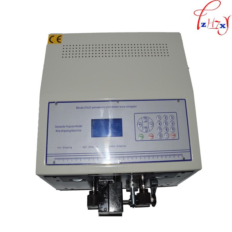 1 PC SWT508C-II Automatic computer peeling machine Wire Stripping Machine/Electic Cable Stripping /Wire Stripper pipe cutter