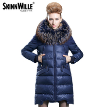 2017 Winter Brand Women's Down Coat With Fur Hood 90% White Duck Down Parka Puffer Jacket