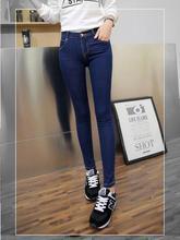 High-grade Pure Cotton Jeans Fashion Women/slim And Sexy Women European Style Cowboy Pencil Pants/ms Thin Leg Pants