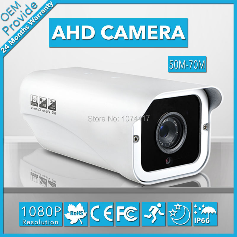 AHD4200PH-T privately-owned mold! 4 Big Led 1080P HD AHD 2.0MP Waterproof Outdoor 70M CCTV AHD Camera With Good Night Vision ahd4100lh te 4 big led 720p high definition ahd 1 0mp good night vision outdoor 70m cctv ahd surveillance camera with big lens