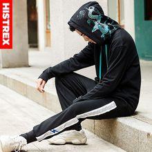 100 כותנה HISTREX הסווטשרט גברים 2019 יפני סגנון רקמת דרקון הסיני Harajuku היפ הופ Hoody סווטשירט Streetwear Mens