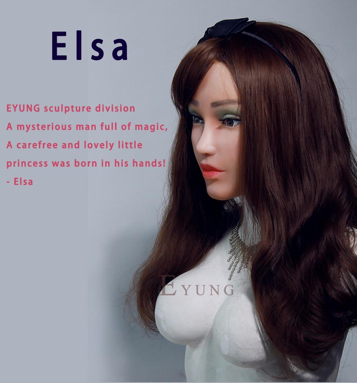 Elsa mask (3)